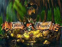 Ghost Pirates на доступном зеркале