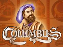 Автомат Columbus на зеркале клуба