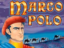 Marko Polo в казино на деньги