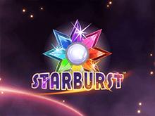 Автомат Starburst в онлайн казино